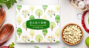 baby-yosan-mama