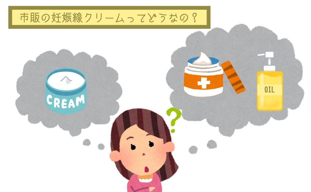 shihan_cream