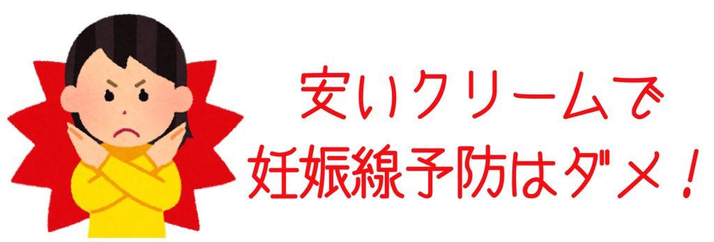 shihan_dame